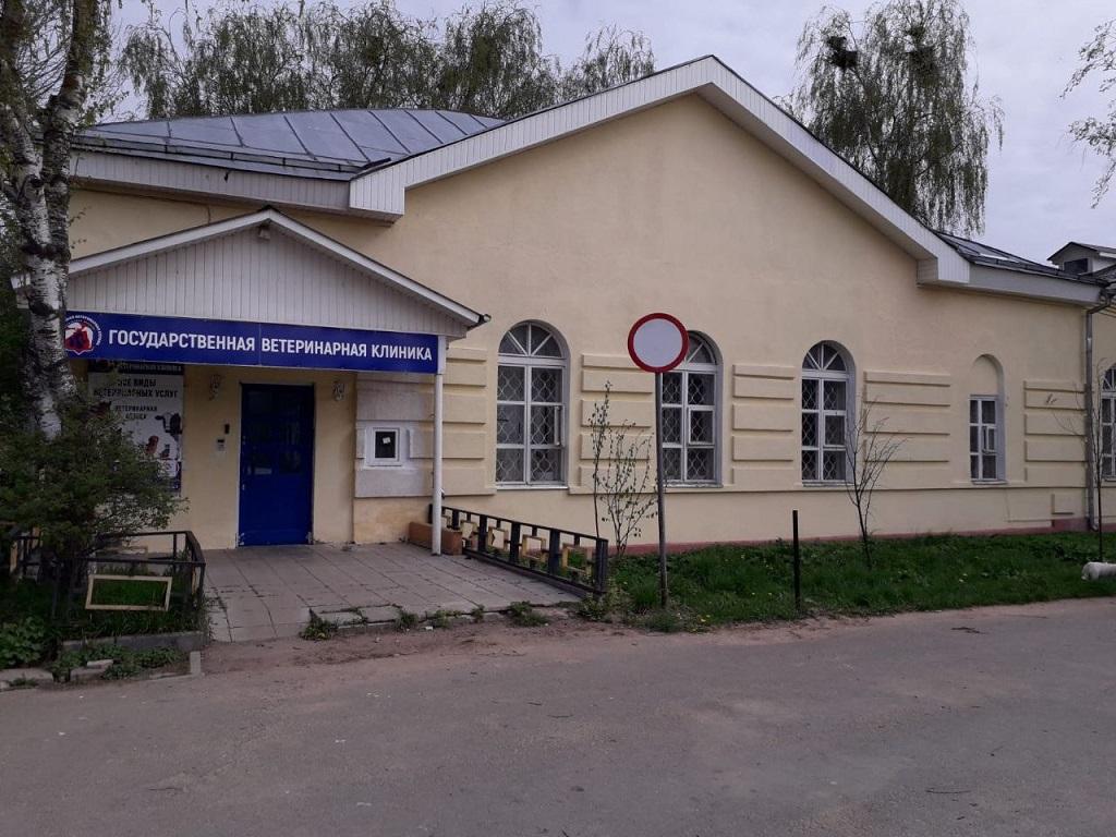 Лотошинская участковая ветеринарная лечебница